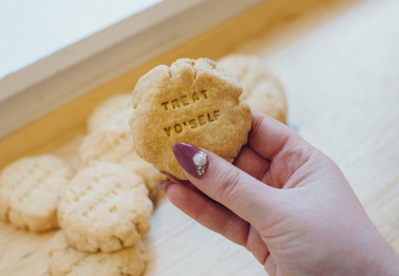 treat-yoself-cookies_4460x4460